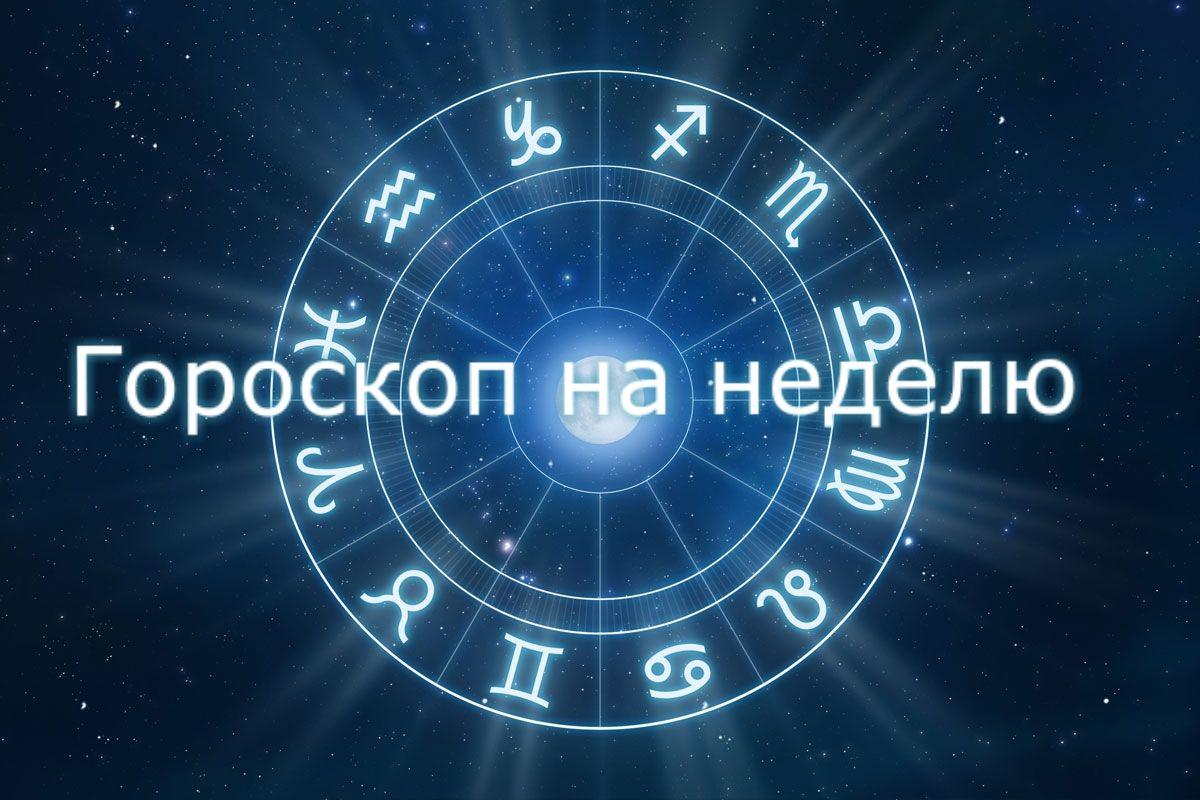 Гороскоп на 23 сентября года стрелец гороскоп рекомендует стрельцу быть максимально упорным и уверенным в себе, чтобы выполнить все задуманное.