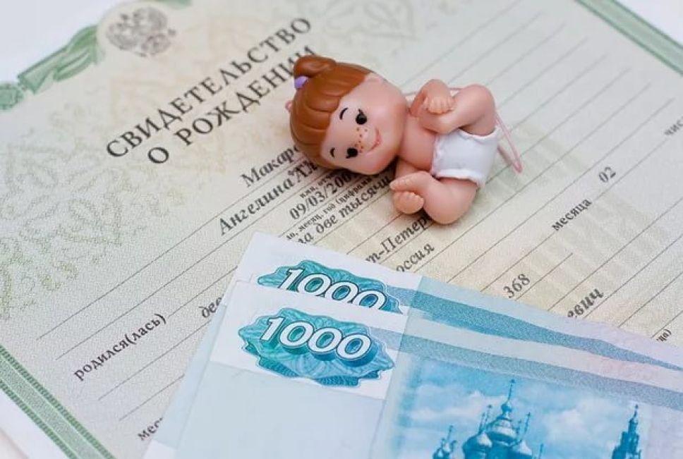 Пособие по уходу за ребенком 1,5-3 лет в 2020 году обещали увеличить