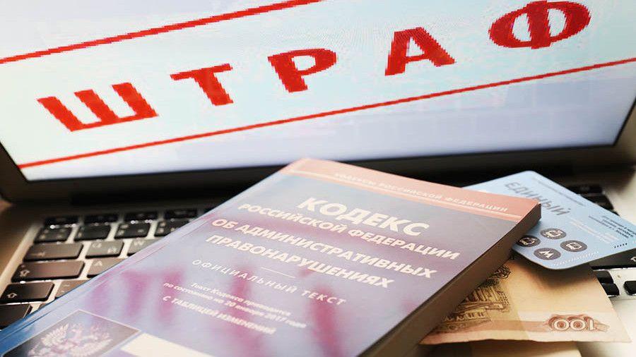 Молодого курянина оштрафовали за экстремистское видео «ВКонтакте»